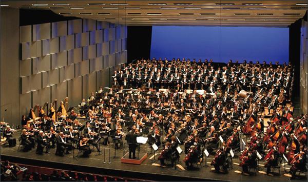 PRINCIPATO DI MONACO - Monaco, Orchestre Philarmonique de Montecarlo