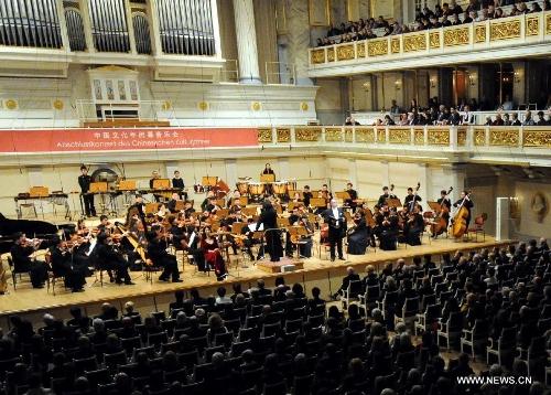 Zhejiang Symphony Orchestra