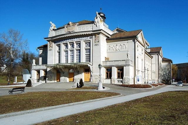 AUSTRIA - Klagenfurt, Stadttheater Klagenfurt